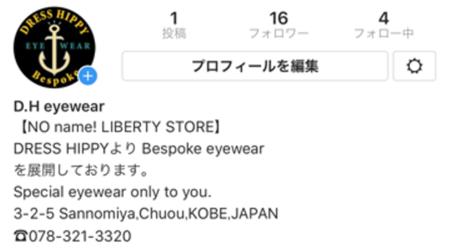 insta bespoke eyewear.png