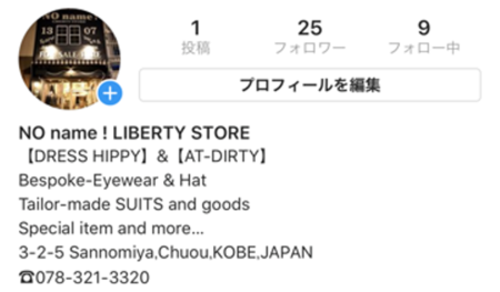 insta liberty official.png
